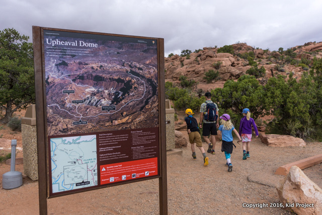 Upheaval dome, syncline loop canyonlands